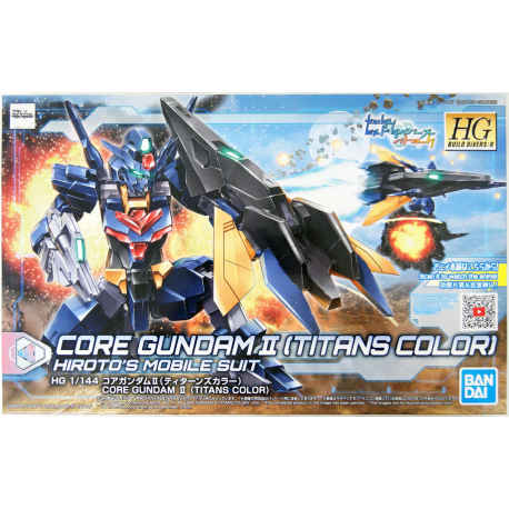 HG GUNDAM BUILD DIVERS: R 43 CORE GUNDAM II TITANS COLOR