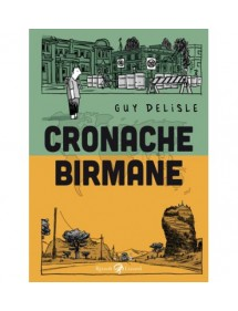 CRONACHE BIRMANE  volume unico